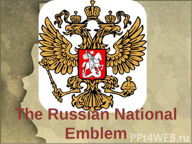 The Russian National Emblem
