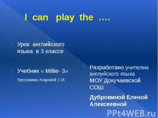 I can play the Урок английского языка в 3 классеУчебник « Millie- 3»Программа Аз
