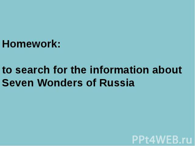 Homework:to search for the information about Seven Wonders of Russia