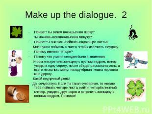 Make up the dialogue. 2 Привет! Ты зачем носишься по парку? Ты можешь остановит