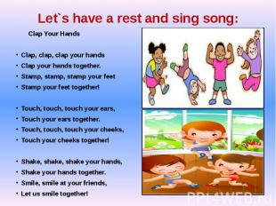 Let`s have a rest and sing song: Clap Your HandsClap, clap, clap your handsClap