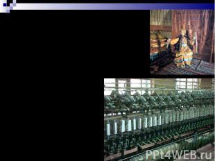Прядение - процесс получения из волокнистой массы пряжи. Цель прядения – получен