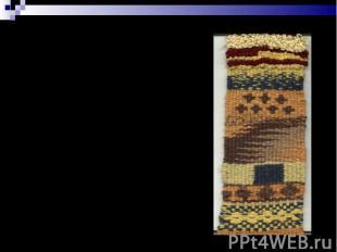 Ткань - материал, который изготавливается на ткацком станке путем переплетения п