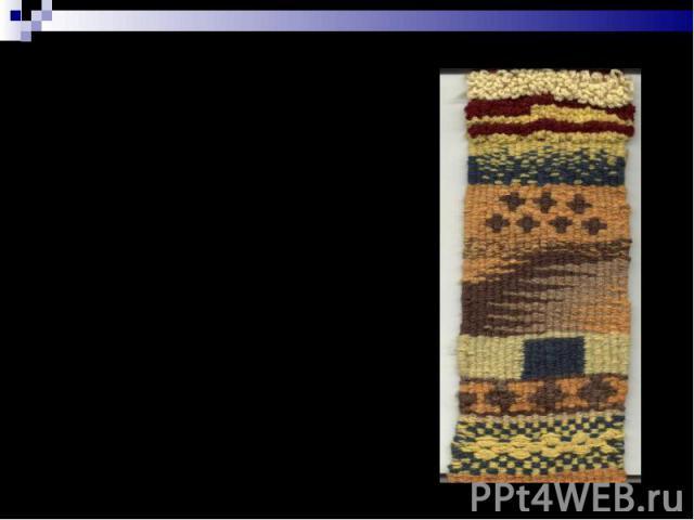 Ткань - материал, который изготавливается на ткацком станке путем переплетения пряжи.