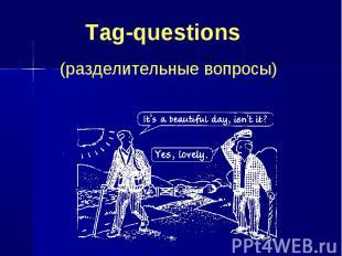 Tag-questions (разделительные вопросы)