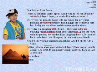 74 flat24 Brown StreetKairEgypt1 DecemberDear friends from Russia,I write to you