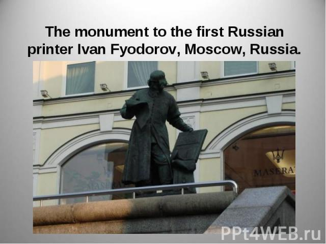 The monument to the first Russian printer Ivan Fyodorov, Moscow, Russia.