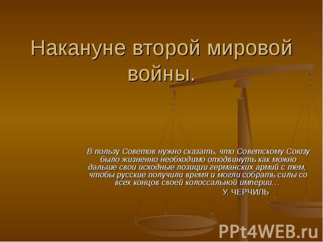 Советскофинская война 19391940  Википедия