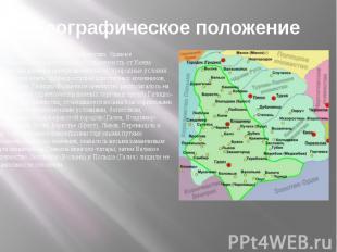 Географическое положение Галицко-Волынское княжество. Удачное географическое рас