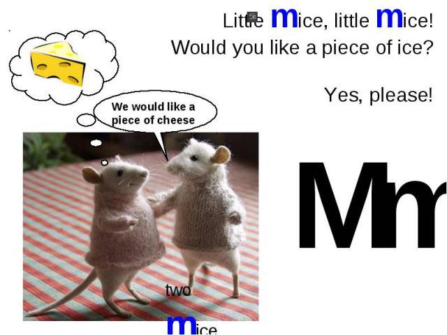 Mice перевести с английского на русский