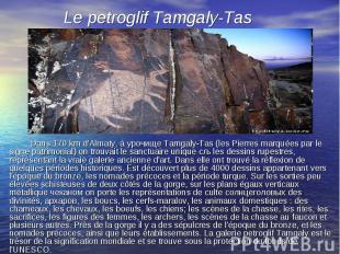 Dans 170 km d'Almaty, à урочище Tamgaly-Tas (les Pierres marquées par le signe p