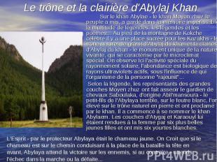 Sur le khan Abylae - le khan Moyen zhuz le peuple a mis, a gardé dans la mémoire