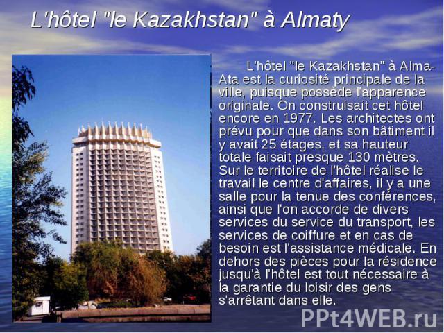"""L'hôtel """"le Kazakhstan"""" à Alma-Ata est la curiosité principale de la ville, puisque possède l'apparence originale. On construisait cet hôtel encore en 1977. Les architectes ont prévu pour que dans son bâtiment il y avait 25 étages, et sa h…"""