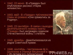 1942, 22 июня - В «Правде» был опубликован рассказ «Наука ненависти». 1943, май