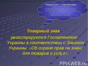 Кафедра фармакологии, клинической фармакологии и фармакоэкономики ДГМА - 2010 То