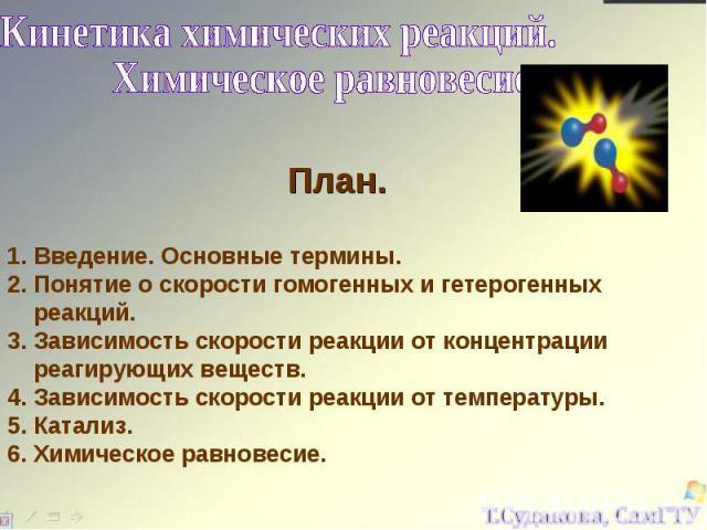 Неевклидова геометрия