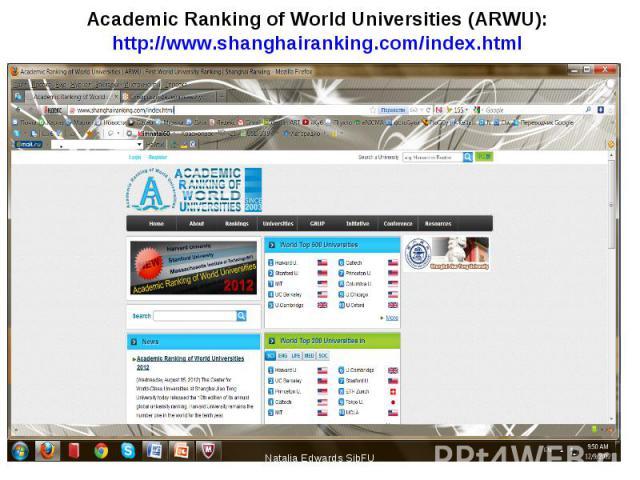 Academic Ranking of World Universities (ARWU): http://www.shanghairanking.com/index.html Natalia Edwards SibFU *