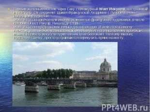 Первым железным мостом через Сену стал ажурный Мост Искусств, построенный в 1802