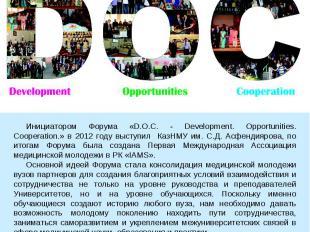 Инициатором Форума «D.O.C. - Development. Opportunities. Cooperation.» в 2012 го