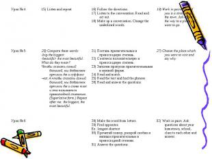 32) Work in pairs. Ask questions about your hometown, school, class to each othe
