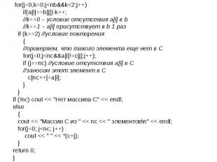for(j=0,k=0;j