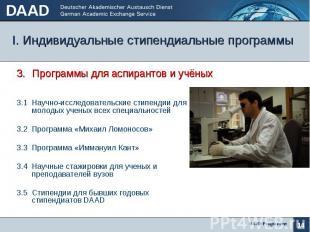 DAAD-Programme I. Индивидуальные стипендиальные программы 3. Программы для аспир