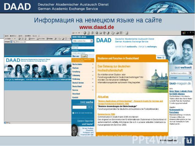 Информация на немецком языке на сайте www.daad.de www.daad.de 17
