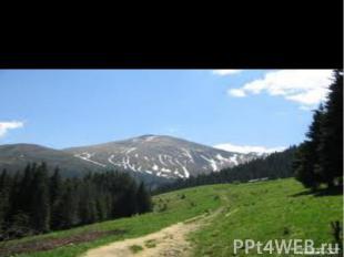 Высшая точка Карпат и Украины Гора Говерла