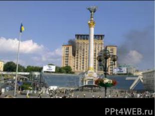 Киев- столица Украины