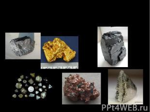 В Украине добывают разные минералы и руды такие как уголь, железо, золото, никел