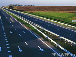 В проекте разработана технология и организация строительства автомобильной дорог