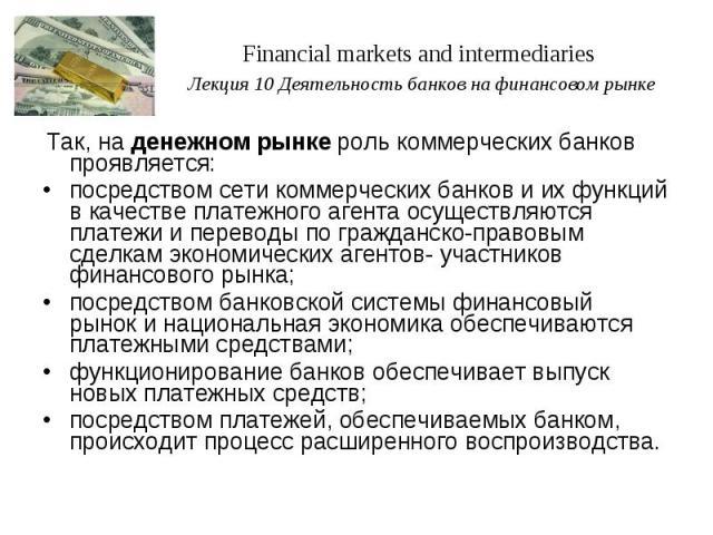 деньги под залог птс в санкт-петербурге круглосуточно
