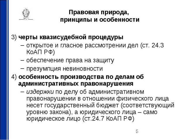 Новостройки невского района спб
