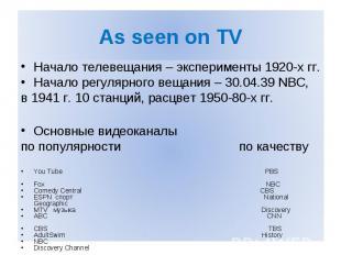 As seen on TV Начало телевещания – эксперименты 1920-х гг. Начало регулярного ве