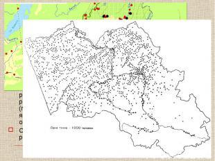 Точечный способ Точечный способ используется для картографирования массовых расс
