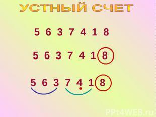 5 6 3 7 4 1 8 5 6 3 7 4 1 8 5 6 3 7 4 1 8