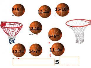 20 + 20 + 10 + 25 = 6+6=12 12-4=8 12-4= 14-7=7 13-10=3 14-7= 75 9+6=14 9+6= 15-1