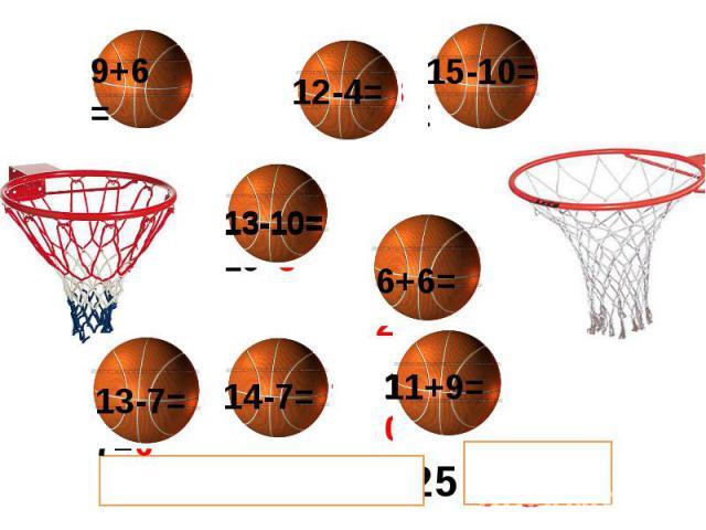 20 + 20 + 10 + 25 = 6+6=12 12-4=8 12-4= 14-7=7 13-10=3 14-7= 75 9+6=14 9+6= 15-10=5 15-10= 11+9=20 11+9= 13-7=6 13-7= 13-10= 13-10= 6+6=
