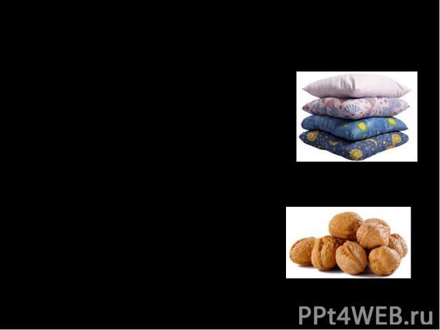 -ечк- -ек- ложка => орех => кусок => ложечка орешек кусочек подушка => подушечка Образуйте от данных слов существительные с помощью суффиксов: