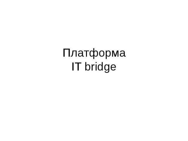 Платформа IT bridge