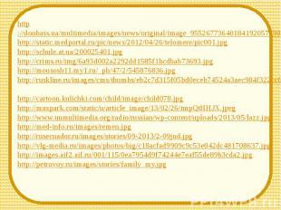 http://donbass.ua/multimedia/images/news/original/image_955267736401841920577908
