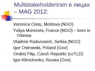 Multistakeholderirsm в лицах – MAG 2012: Veronica Cretu, Moldova (NGO) Yuliya Mo