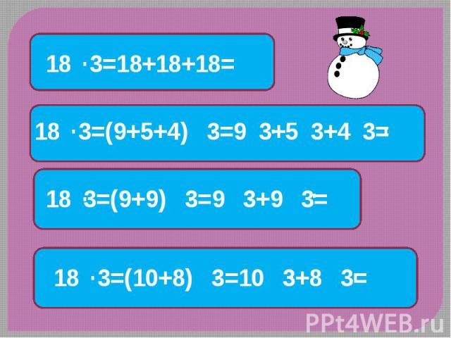 18 3=18+18+18= 18 3=(9+5+4) 3=9 3+5 3+4 3= 18 3=(9+9) 3=9 3+9 3= 18 3=(10+8) 3=10 3+8 3=