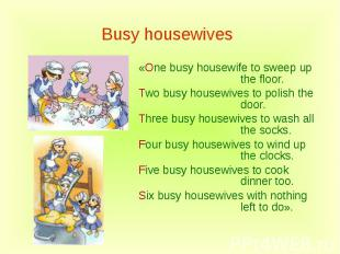 Busy housewives «One busy housewife to sweep up the floor.Two busy housewives to