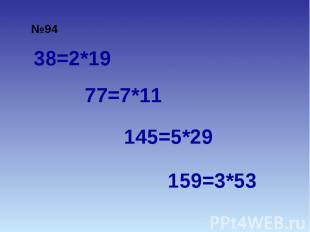 38=2*1977=7*11145=5*29159=3*53