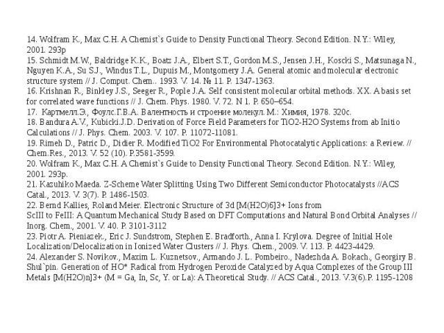 14. Wolfram K., Max C.H. A Chemist`s Guide to Density Functional Theory. Second Edition. N.Y.: Wiley, 2001. 293p 15. Schmidt M.W., Baldridge K.K., Boatz J.A., Elbert S.T., Gordon M.S., Jensen J.H., Koscki S., Matsunaga N., Nguyen K.A., Su S.J., Wind…