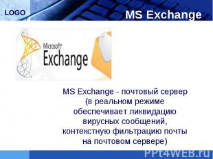 MS Exchange
