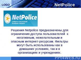 NetPolice-