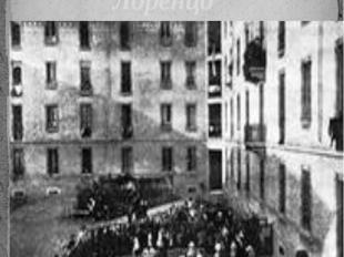 Первая школа Монтессори в Сан-Лоренцо