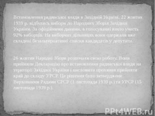 Встановлення радянської влади в Західній Україні. 22 жовтня 1939 р. відбулись ви
